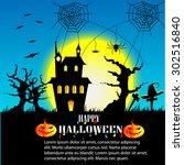 happy halloween background with ... | Shutterstock .eps vector #302516840
