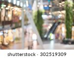blur picture of shopping mall | Shutterstock . vector #302519309