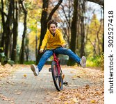 urban biking   teenage boy... | Shutterstock . vector #302527418