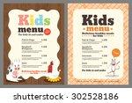cute colorful kids meal menu... | Shutterstock .eps vector #302528186