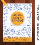 welcome back to school... | Shutterstock .eps vector #302557313