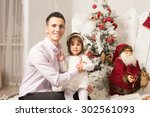family portrait with mother...   Shutterstock . vector #302561093