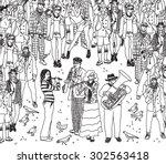 group street musicians band... | Shutterstock .eps vector #302563418