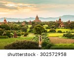 amazing famous travel and... | Shutterstock . vector #302572958