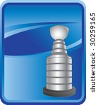 hockey trophy on blue classic... | Shutterstock .eps vector #30259165