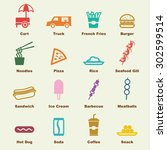 street food elements  vector... | Shutterstock .eps vector #302599514