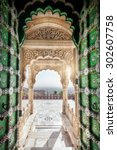Jaswant Thada Memorial With...