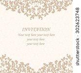 elegant invitation. decorative... | Shutterstock .eps vector #302623748