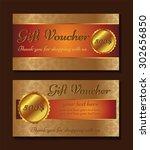 voucher template with premium...   Shutterstock .eps vector #302656850