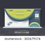 business theme outdoor banner... | Shutterstock .eps vector #302679176