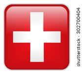 vector   switzerland flag...   Shutterstock .eps vector #302700404