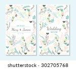 wedding invitation  thank you... | Shutterstock .eps vector #302705768