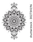 ornament black white card with... | Shutterstock .eps vector #302734196