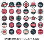 retro labels | Shutterstock .eps vector #302745239