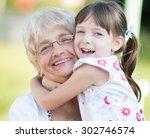closeup summer portrait of... | Shutterstock . vector #302746574