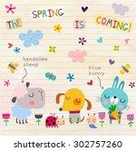 nursery wall art   Shutterstock . vector #302757260