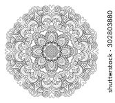 vector beautiful deco mandala.... | Shutterstock .eps vector #302803880