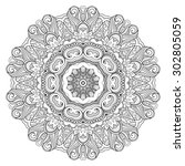 beautiful deco mandala. circle... | Shutterstock . vector #302805059