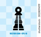 very useful icon of chess pawn. ...