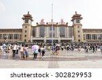 beijing   july 24  beijing... | Shutterstock . vector #302829953