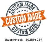 custom made round orange grungy ... | Shutterstock .eps vector #302896259