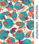 cute floral seamless pattern | Shutterstock .eps vector #30290200