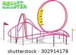 rollercoaster in amusement park ... | Shutterstock .eps vector #302914178