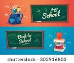 back to school. school bag with ... | Shutterstock .eps vector #302916803