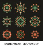 set of decorative rosettes... | Shutterstock .eps vector #302926919