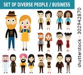 set of full body diverse... | Shutterstock .eps vector #302942870