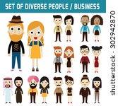 set of full body diverse... | Shutterstock .eps vector #302942870