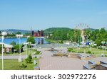nizhny tagil  russia   june 01  ... | Shutterstock . vector #302972276