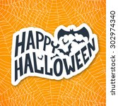 halloween is here card with...   Shutterstock .eps vector #302974340