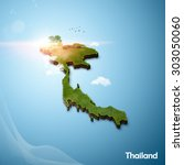 realistic 3d map of thailand | Shutterstock . vector #303050060