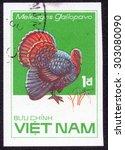 vietnam   circa 1986   a stamp...   Shutterstock . vector #303080090