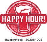 happy hour beer menu stamp | Shutterstock .eps vector #303084008
