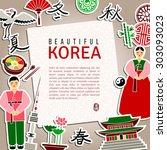 beautiful korea background.... | Shutterstock .eps vector #303093023