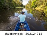 iquitos  peru   march 12 ... | Shutterstock . vector #303124718