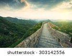 the majestic great wall ... | Shutterstock . vector #303142556