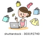 illustration of woman shopping... | Shutterstock . vector #303192740