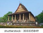Haw Phra Kaew In Vientiane ...