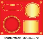 chinese new year 2016 frame | Shutterstock .eps vector #303368870