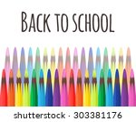 vector cover with colored... | Shutterstock .eps vector #303381176