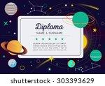 certificate kids diploma ... | Shutterstock .eps vector #303393629