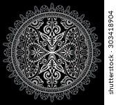 Black And Silver Gray Mandala...