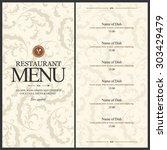 restaurant menu design. vector... | Shutterstock .eps vector #303429479