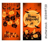 halloween background banners of ... | Shutterstock .eps vector #303449720