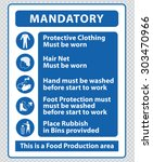 food production mandatory signs ... | Shutterstock .eps vector #303470966
