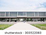hiroshima  japan   july 10 ... | Shutterstock . vector #303522083