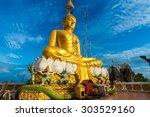 Big Golden Buddha Statue...